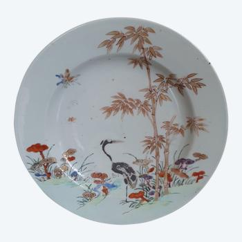 Chinese porcelain plate from the Yongzheng period 1722 - 1735