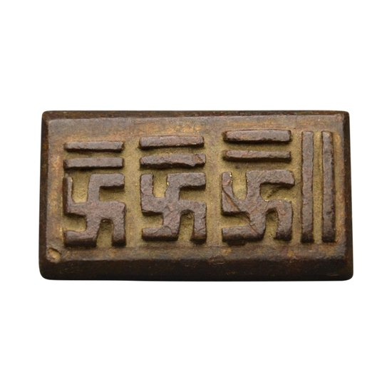 Important and rare Akan weight to be weighed in gold adorned with 3 swastikas / Ivory Coast / 1st half of the 20th century