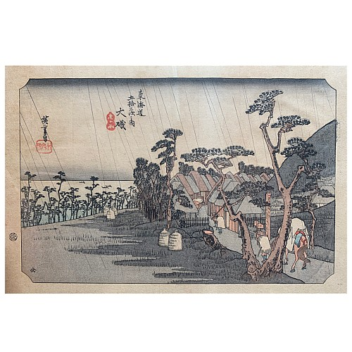 Print Ukiyo-e Hiroshige, The Fifty-three Stations of Tōkaidō, 8th station: Ōiso-juku