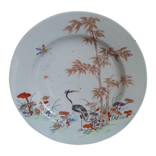 Assiette en porcelaine de Chine de l'époque Yongzheng 1722 - 1735